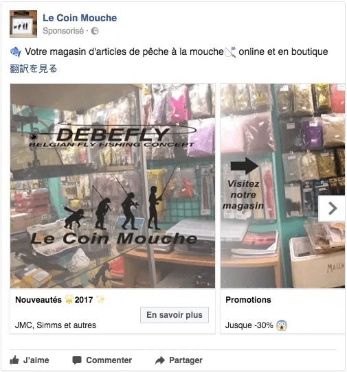 Publicité-Facebook-2-min