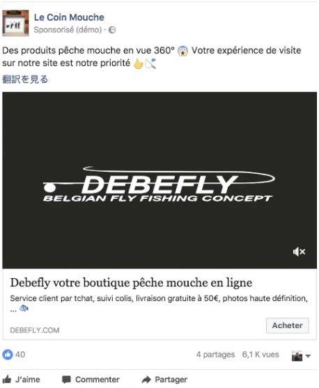 Publicité-Facebook-min